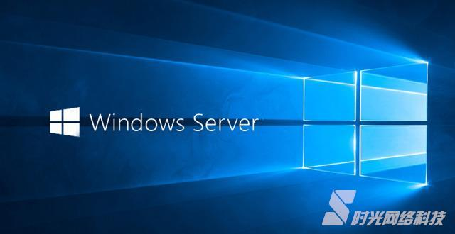 Win10 RS1分支Windows Server 2016 TP5三月初见